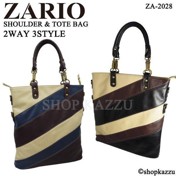 ショルダーバッグ メンズ 鞄 バッグ トートバッグ 2way&3style ボーダー ZARIO ZA-2028|el-diablo|02