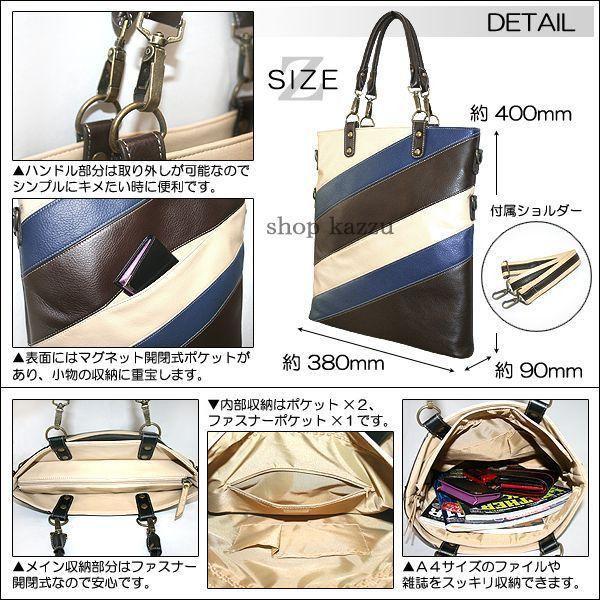 ショルダーバッグ メンズ 鞄 バッグ トートバッグ 2way&3style ボーダー ZARIO ZA-2028|el-diablo|03