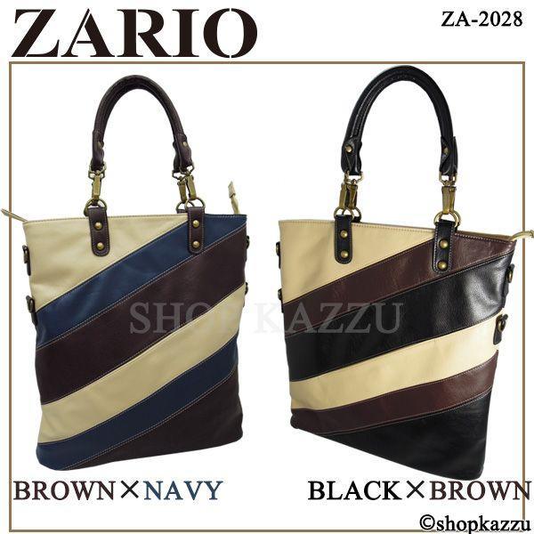 ショルダーバッグ メンズ 鞄 バッグ トートバッグ 2way&3style ボーダー ZARIO ZA-2028|el-diablo|04