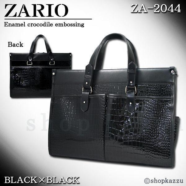 76cb7fd08cb2 ビジネスバッグ メンズ ブリーフケース ビジネス 鞄 牛革エナメル クロコ型押し ZARIO ZA-2044 ...