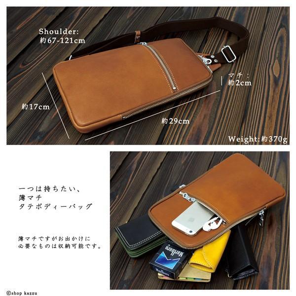 ボディバッグ メンズ 本革 薄型 ワンショルダーバッグ 縦型ボディバッグ GRN-117|el-diablo|04