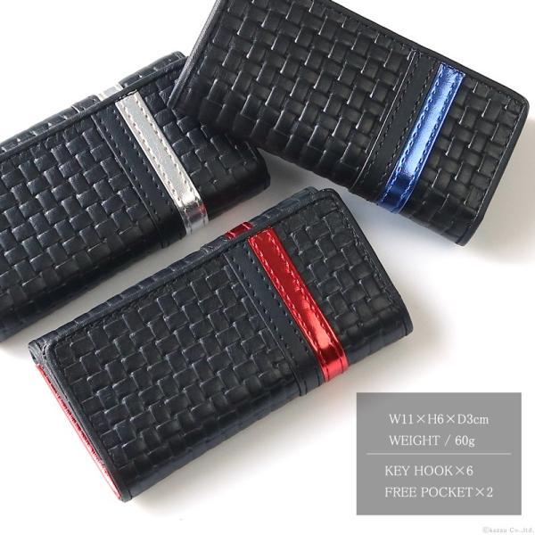 キーケース メンズ レザー 6連キーケース 牛革 エンボス メタリック ラインデザイン キーフック DIABLO KA-1172|el-diablo|04