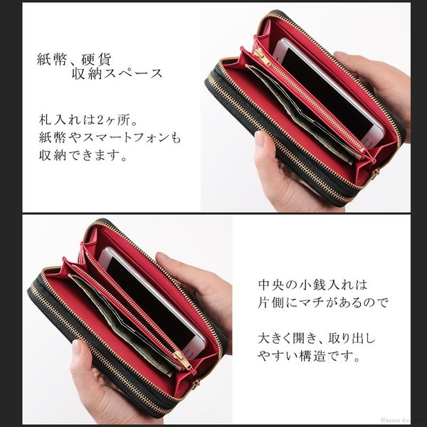 財布 メンズ 長財布 ダブルファスナー ラウンドファスナー 大容量 メッシュ型押し レザー DIABLO KA-1180|el-diablo|06