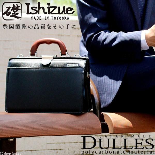 セカンドバッグ メンズ 日本製 鞄 2way ショルダー付き 9011|el-diablo