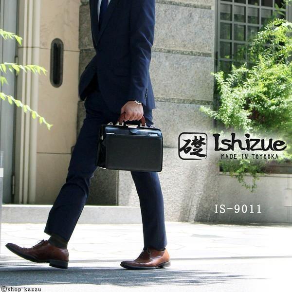 セカンドバッグ メンズ 日本製 鞄 2way ショルダー付き 9011|el-diablo|02