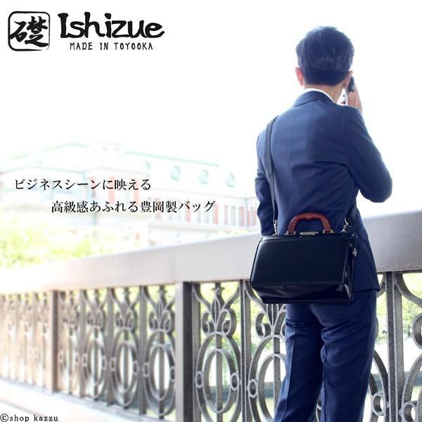 セカンドバッグ メンズ 日本製 鞄 2way ショルダー付き 9011|el-diablo|04