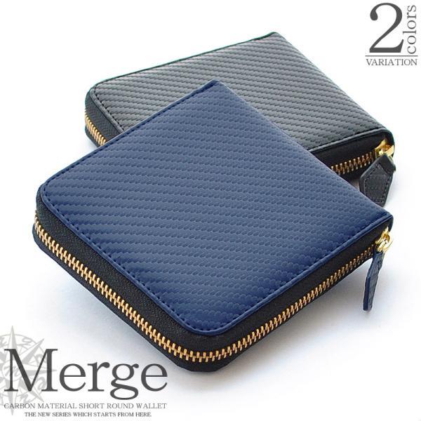 二つ折り財布メンズ財布折り財布人気ブランドラウンドファスナーカーボン加工レザー小さい小さめBOX型小銭入れショートウォレットMe