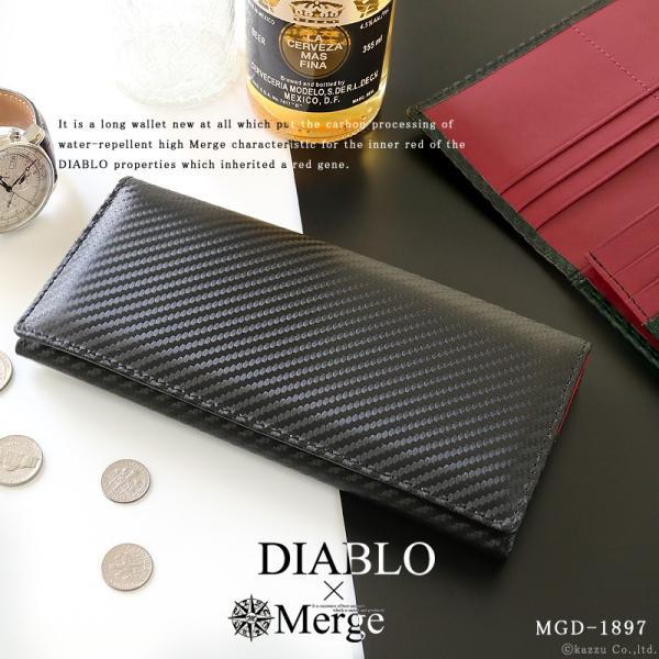 san francisco 6d408 2856d 財布 長財布 メンズ 二つ折り 折り財布 カーボンデザイン×本革 レザー ロングウォレット DIABLO Merge MGD-1897