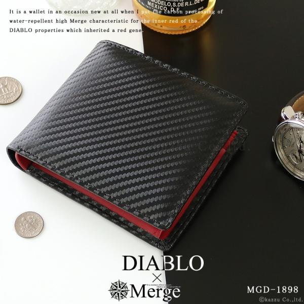 c5d1ca4ff36f 財布 メンズ 二つ折り 折り財布 二つ折り財布 カーボンデザイン×本革 レザー ショート ...