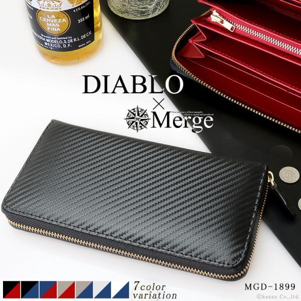財布 長財布 メンズ カーボンデザイン×本革 レザー ラウンドファスナー ロングウォレット DIABLO Merge MGD-1899|el-diablo