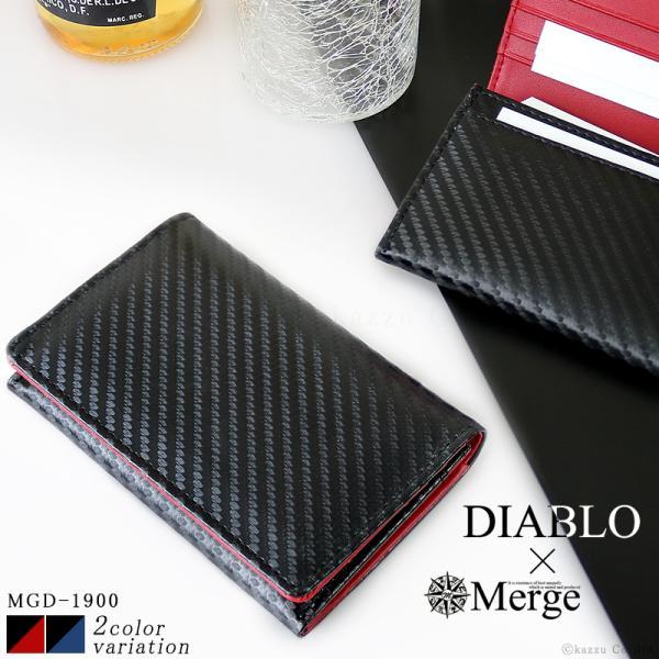 名刺入れ メンズ カードケース 本革 カーボン ビジネス バイカラー カード入れ レザー DIABLO Merge MGD-1900 el-diablo