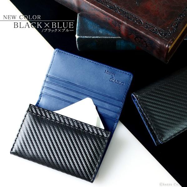 名刺入れ メンズ カードケース 本革 カーボン ビジネス バイカラー カード入れ レザー DIABLO Merge MGD-1900 el-diablo 02