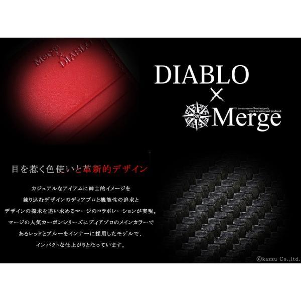 名刺入れ メンズ カードケース 本革 カーボン ビジネス バイカラー カード入れ レザー DIABLO Merge MGD-1900 el-diablo 03