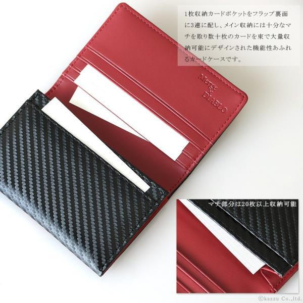 名刺入れ メンズ カードケース 本革 カーボン ビジネス バイカラー カード入れ レザー DIABLO Merge MGD-1900 el-diablo 04