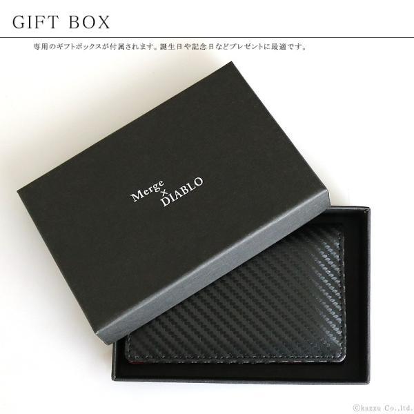 名刺入れ メンズ カードケース 本革 カーボン ビジネス バイカラー カード入れ レザー DIABLO Merge MGD-1900 el-diablo 06