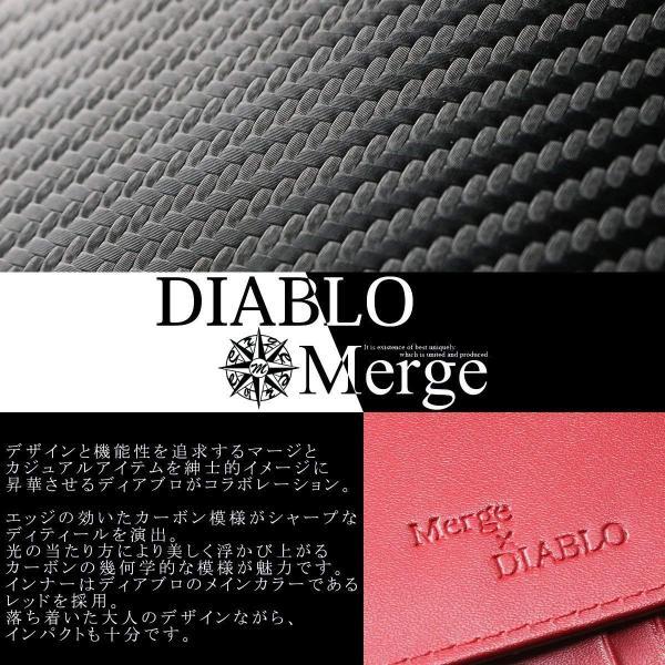 コインケース メンズ 小銭入れ カーボンデザイン×本革 コンパクト ボックス型小銭入れ DIABLO Merge MGD-1938|el-diablo|02