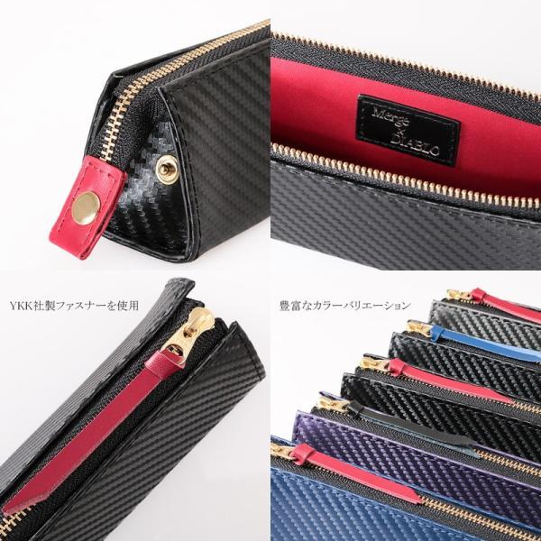 ペンケース 筆箱 三角ペンケース メンズ カーボンデザイン バイカラー DIABLO×Merge MGD-1941|el-diablo|03