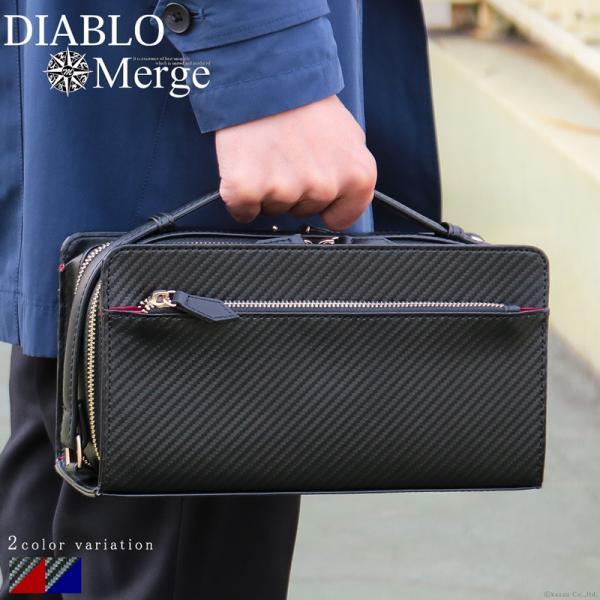 セカンドバッグ メンズ メンズセカンドバッグ クラッチバッグ 50代 40代 30代 カーボン加工 ダブルファスナー 大容量 ボックス型 BOX型 DIABLO Merge MGD-2547|el-diablo