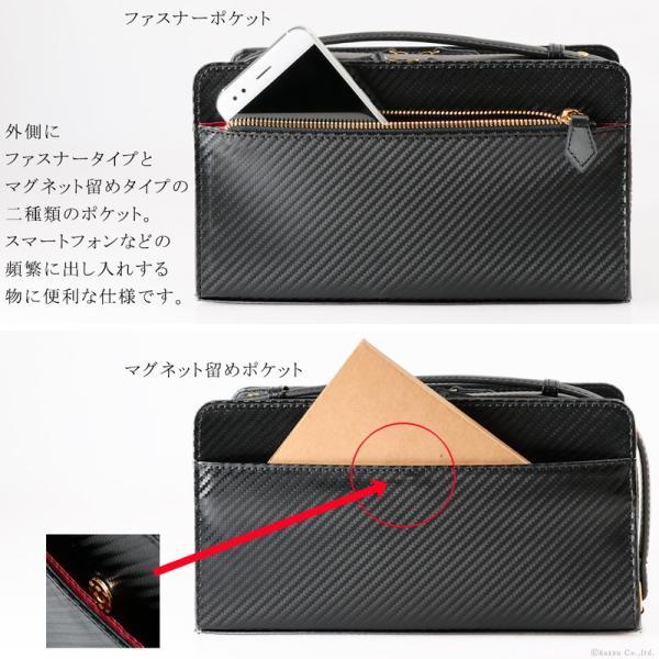 セカンドバッグ メンズ メンズセカンドバッグ クラッチバッグ 50代 40代 30代 カーボン加工 ダブルファスナー 大容量 ボックス型 BOX型 DIABLO Merge MGD-2547|el-diablo|04