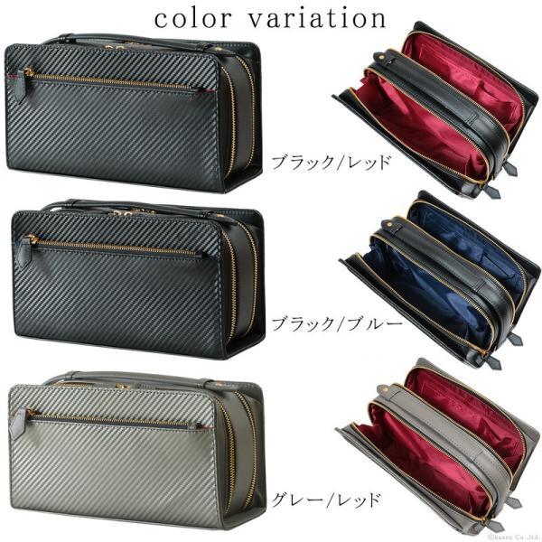 セカンドバッグ メンズ メンズセカンドバッグ クラッチバッグ 50代 40代 30代 カーボン加工 ダブルファスナー 大容量 ボックス型 BOX型 DIABLO Merge MGD-2547|el-diablo|07