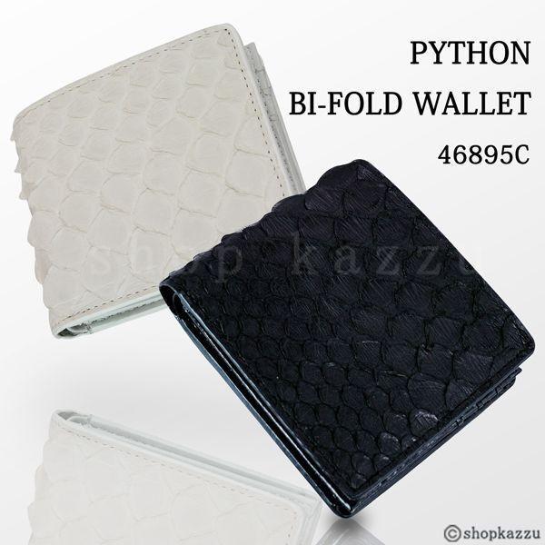 20869d56b4b2 二つ折り財布 メンズ 蛇革 パイソン 2色 :nobrand-46895c:バッグ 財布 EL ...