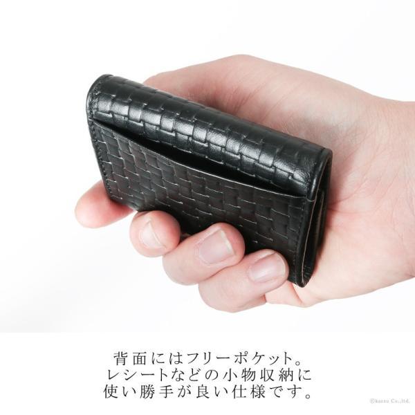 小銭入れ 牛革 レザー コインケース メンズ ボックス型 シンプル コンパクト CZC-001 mlb el-diablo 04