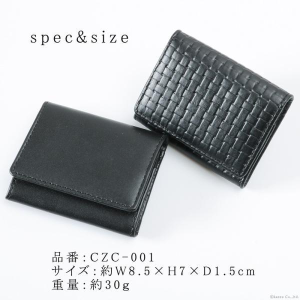 小銭入れ 牛革 レザー コインケース メンズ ボックス型 シンプル コンパクト CZC-001 mlb el-diablo 05
