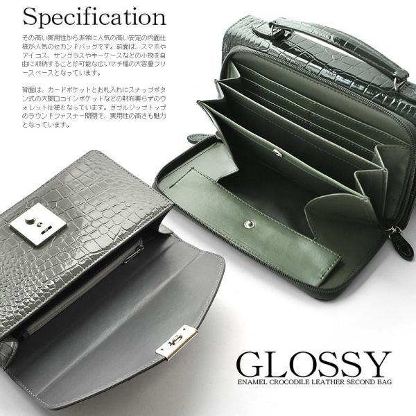 セカンドバッグ メンズ エナメル 軽量 クロコ型押し 革 紳士 セパレート ハンドバッグ KT-517|el-diablo|03