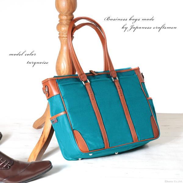 ビジネスバッグ メンズ トートバッグ ナイロン A4 通勤鞄 ビジカジ バッグ 日本製 PREM EDITOR #0275100|el-diablo|03
