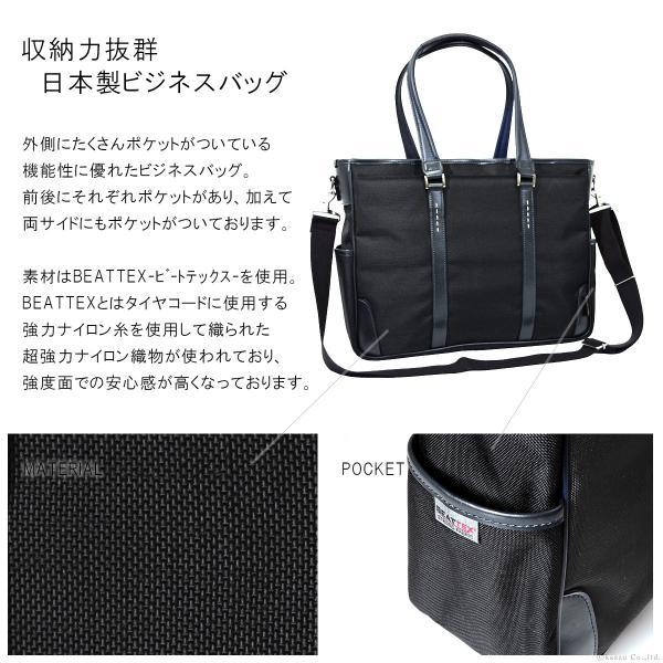 ビジネスバッグ メンズ トートバッグ ナイロン A4 通勤鞄 ビジカジ バッグ 日本製 PREM EDITOR #0275100|el-diablo|05