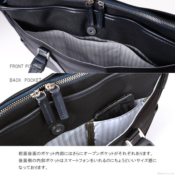 ビジネスバッグ メンズ トートバッグ ナイロン A4 通勤鞄 ビジカジ バッグ 日本製 PREM EDITOR #0275100|el-diablo|06