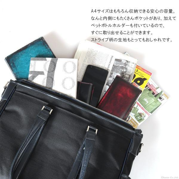 ビジネスバッグ メンズ トートバッグ ナイロン A4 通勤鞄 ビジカジ バッグ 日本製 PREM EDITOR #0275100|el-diablo|07