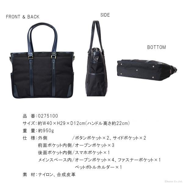 ビジネスバッグ メンズ トートバッグ ナイロン A4 通勤鞄 ビジカジ バッグ 日本製 PREM EDITOR #0275100|el-diablo|09