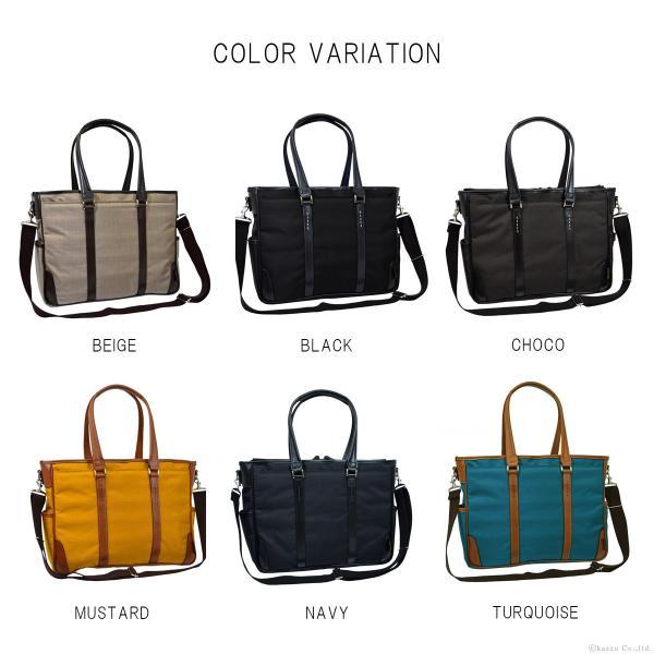 ビジネスバッグ メンズ トートバッグ ナイロン A4 通勤鞄 ビジカジ バッグ 日本製 PREM EDITOR #0275100|el-diablo|10