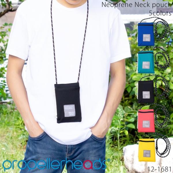 ネックウォレットネックポーチフェス財布ネオプレーン素材ショルダーミニポーチpropellerheads12-1681mlb