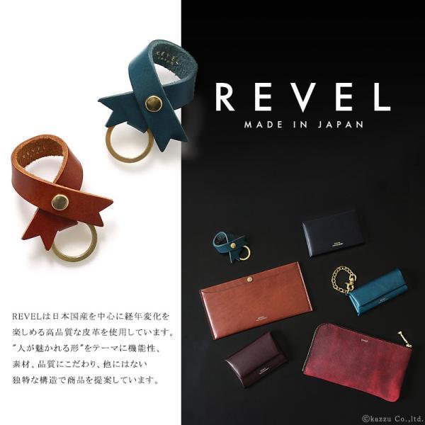 キーホルダー キーリング 本革 レザー リボン型 革小物 日本製 REVEL REGULAR SERIES RVL-R105 el-diablo 02