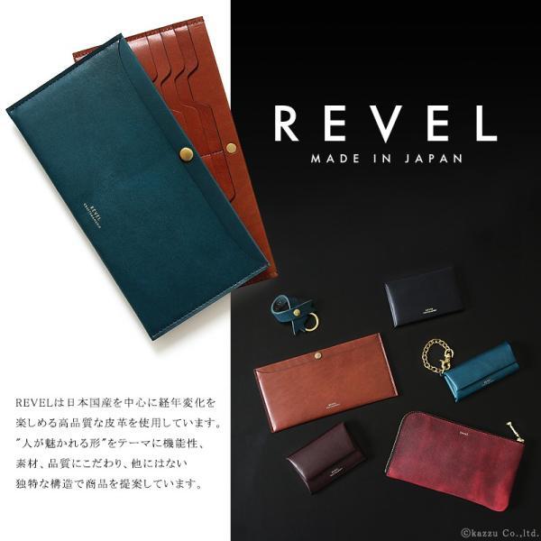 財布 長財布 メンズ 本革 薄い財布 薄い 小銭入れなし スリムウォレット 国産レザー 日本製 REVEL REGULAR RVL-R302|el-diablo|02