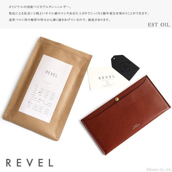 財布 長財布 メンズ 本革 薄い財布 薄い 小銭入れなし スリムウォレット 国産レザー 日本製 REVEL REGULAR RVL-R302|el-diablo|05