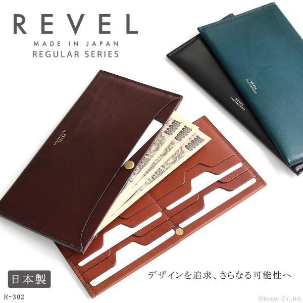 財布 長財布 メンズ 本革 薄い財布 薄い 小銭入れなし スリムウォレット 国産レザー 日本製 REVEL REGULAR RVL-R302|el-diablo|06