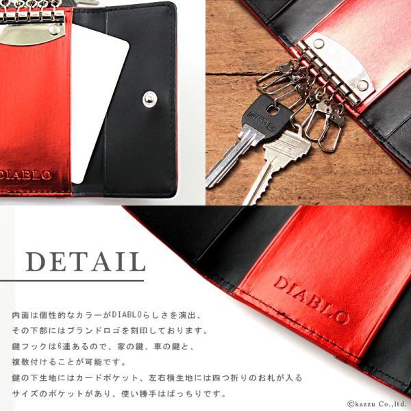キーケース メンズ 牛革 メンズキーケース レザー パンチング&ラインデザイン DIABLO KA-1042|el-diablo|03