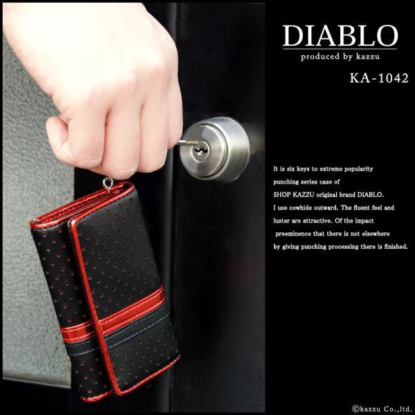 キーケース メンズ 牛革 メンズキーケース レザー パンチング&ラインデザイン DIABLO KA-1042|el-diablo|04