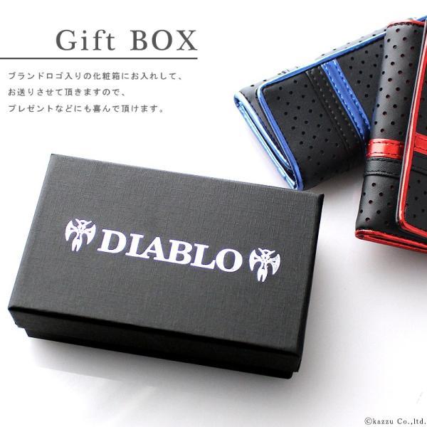 キーケース メンズ 牛革 メンズキーケース レザー パンチング&ラインデザイン DIABLO KA-1042|el-diablo|06