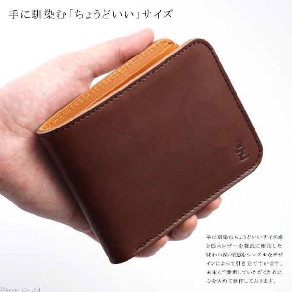 財布 メンズ 二つ折り財布 本革 栃木レザー 日本製 0001 el-diablo 03
