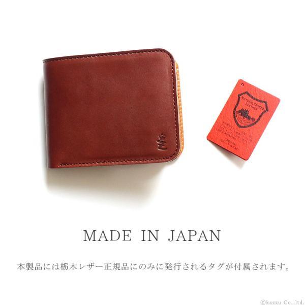 財布 メンズ 二つ折り財布 本革 栃木レザー 日本製 0001 el-diablo 04