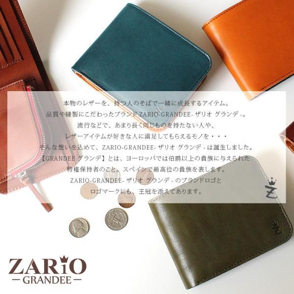 財布 メンズ 二つ折り財布 本革 栃木レザー 日本製 0001 el-diablo 05