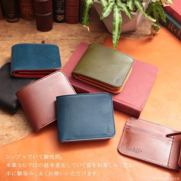 財布 メンズ 二つ折り財布 本革 栃木レザー 日本製 0001 el-diablo 06