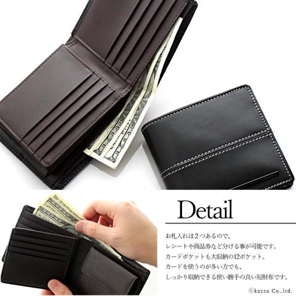 財布 メンズ 二つ折り 革 二つ折り財布 短財布 レザー 大容量 カード収納 ショートウォレット ZARIO ZA-1102|el-diablo|02