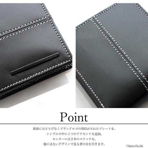 財布 メンズ 二つ折り 革 二つ折り財布 短財布 レザー 大容量 カード収納 ショートウォレット ZARIO ZA-1102|el-diablo|04