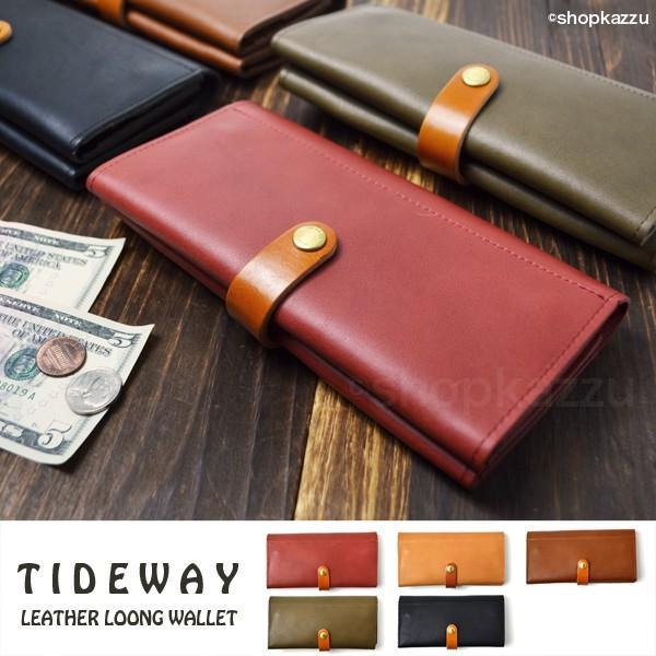 90bd4f24e2fc 長財布 メンズ 牛革 姫路レザー 三つ折り 5色 :tideway-t1802:バッグ ...