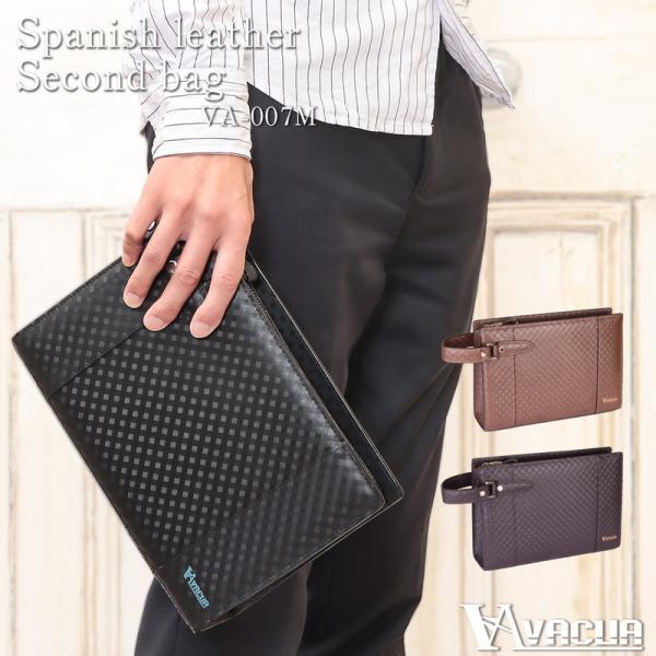 セカンドバッグ メンズ 鞄 牛革 スペインレザー メッシュ 3色|el-diablo